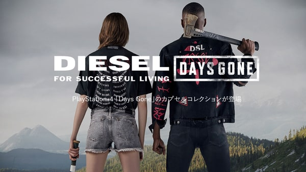 Days GoneとDIESELのコラボ