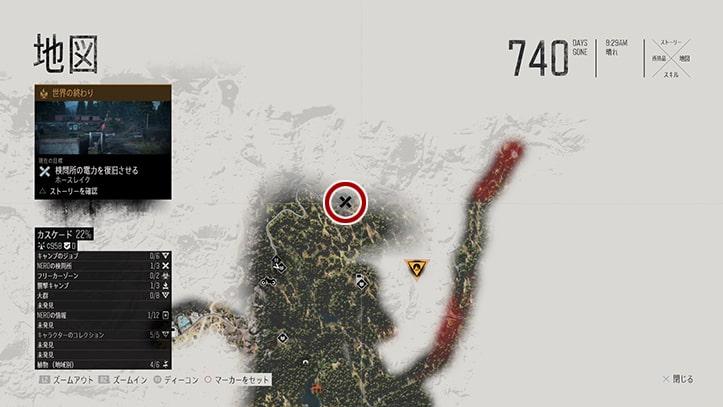デイズゴーンの『ホースレイク』のミッション攻略手順のマップ
