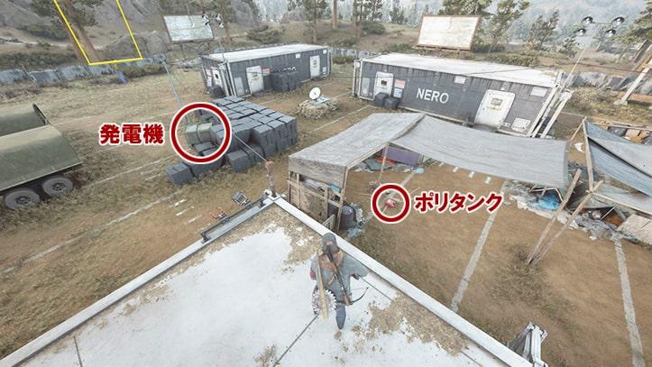 ポリタンクと発電機の場所画像