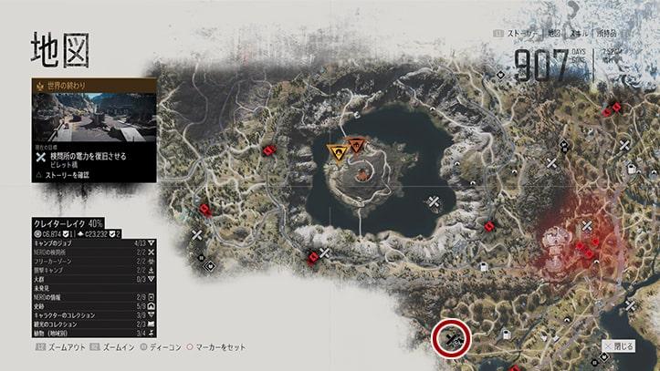 デイズゴーンの『ピレット橋』のミッション攻略手順のマップ