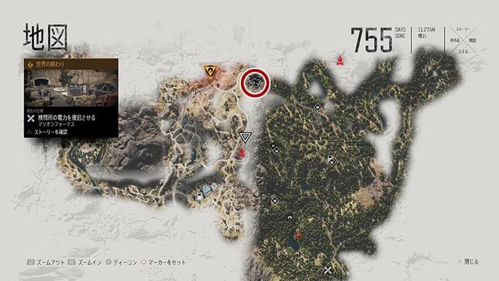 デイズゴーンの『マリオンフォークス』のミッション攻略手順のマップ