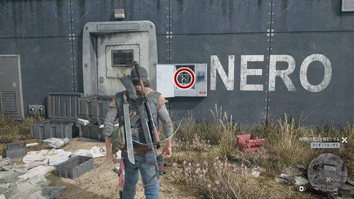 NEROのヒューズをはめ込む場所