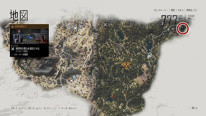 デイズゴーンの『パイオニア墓地』のミッション攻略手順のマップ