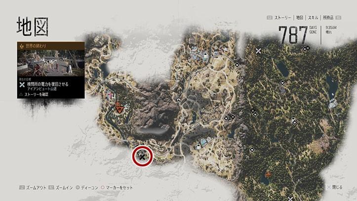 デイズゴーンの『アイアンビュート山道』のミッション攻略手順のマップ