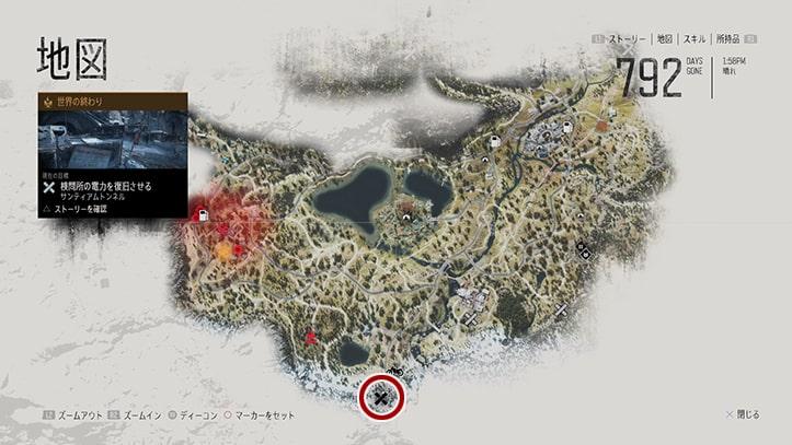 デイズゴーンの『サンティアムトンネル』のミッション攻略手順のマップ