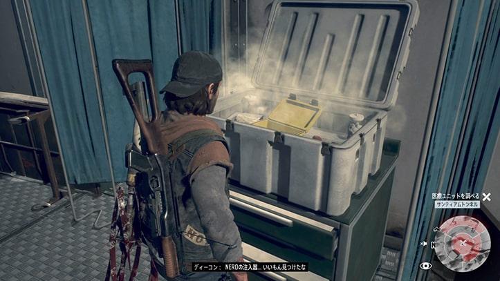 ディーコンがNEROの注入器を見つけるシーン