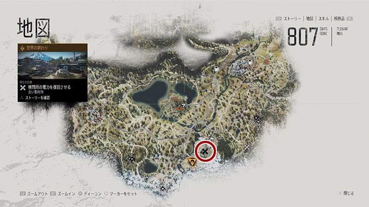 デイズゴーンの『古い製材所』のミッション攻略手順のマップ