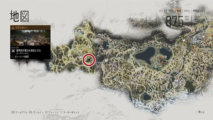 デイズゴーンの『ローグトンネル』のミッション攻略手順のマップ