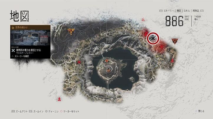 デイズゴーンの『ヴォルケーノレガシー』のミッション攻略手順のマップ