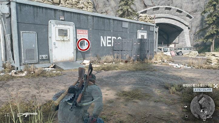 NEROのヒューズをセットする場所