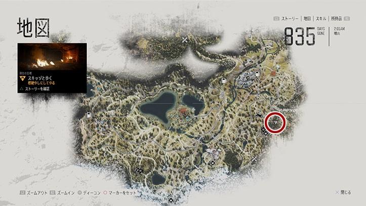 デイズゴーンの『根絶やしにしてやる』のミッション攻略手順のマップ