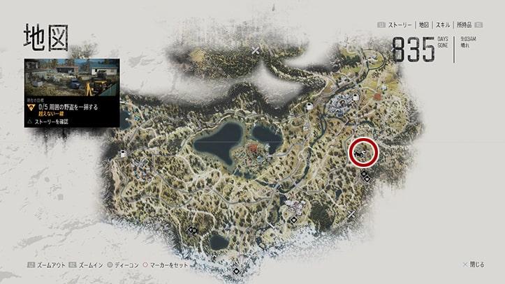 デイズゴーンの『越えない一線』のミッション攻略手順のマップ