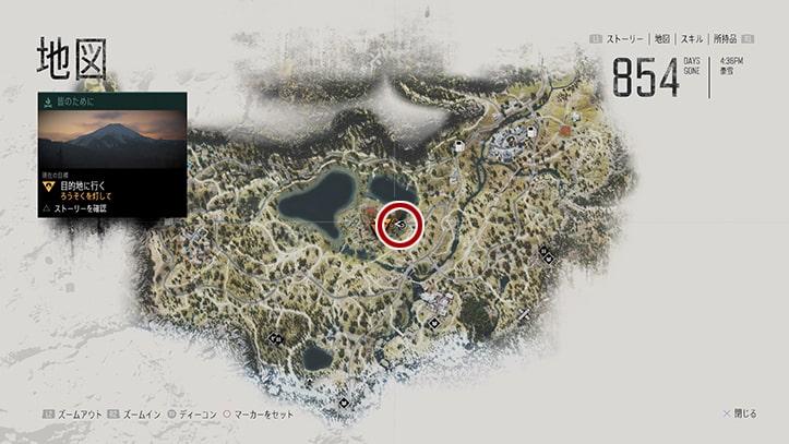 デイズゴーンの『ろうそくを灯して』のミッション攻略手順のマップ