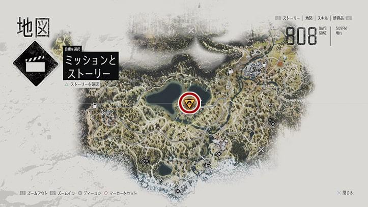デイズゴーンの『見せたいものがある』のミッション攻略手順のマップ