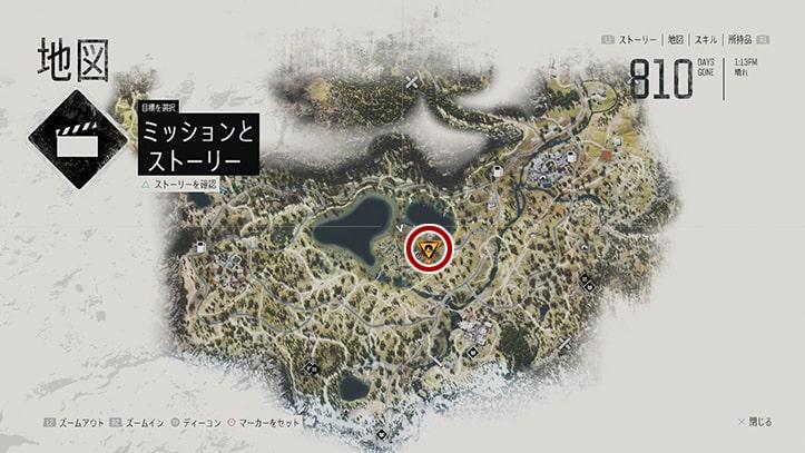 デイズゴーンの『生き残ったのは2人』のミッション攻略手順のマップ