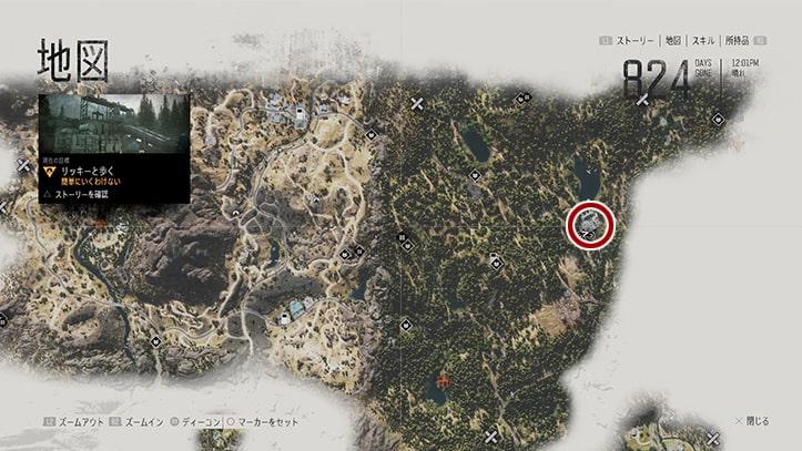 デイズゴーンの『簡単にいくわけない』のミッション攻略手順のマップ