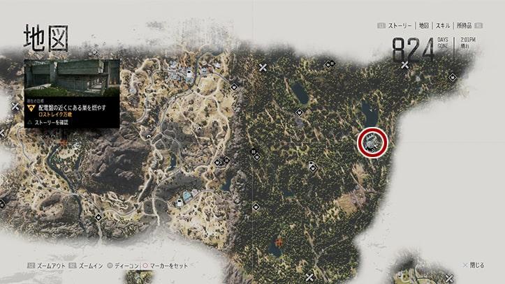 デイズゴーンの『ロストレイク万歳』のミッション攻略手順のマップ