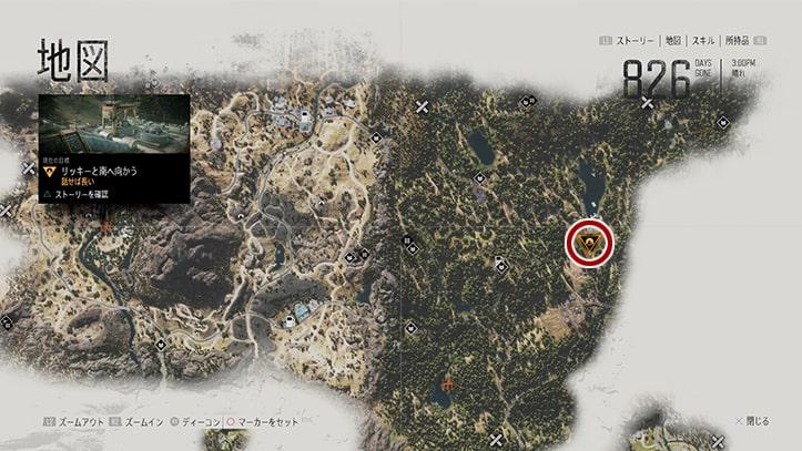 デイズゴーンの『話せば長い』のミッション攻略手順のマップ