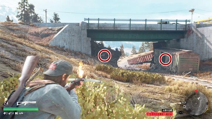 カスケードレイク鉄道のフリーカーの巣の攻略ポイントその1