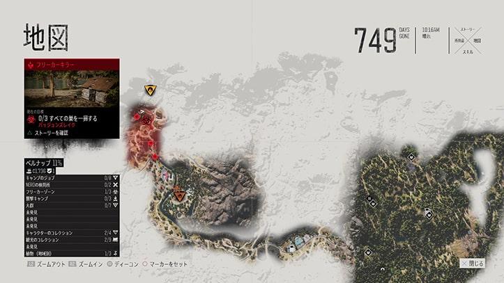 デイズゴーンの『パッジュンズレイク』のミッション攻略手順のマップ