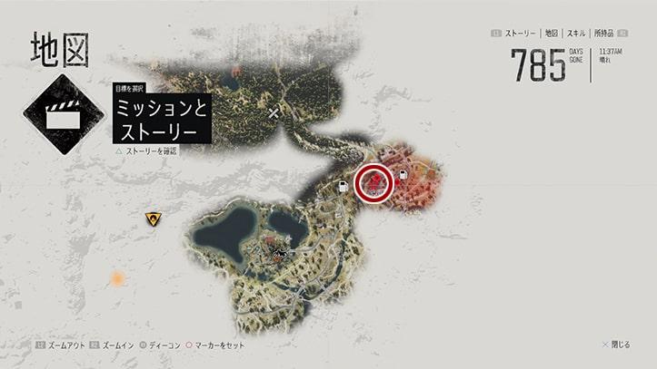 デイズゴーンの『シャーマンズキャンプ』のミッション攻略手順のマップ