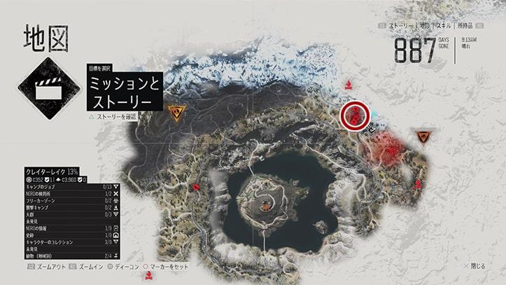 デイズゴーンの『タンブルバグ川』のミッション攻略手順のマップ