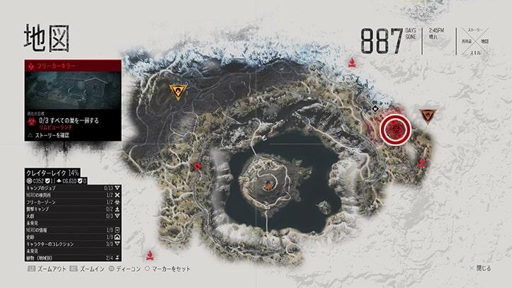 デイズゴーンの『リムビューランチ』のミッション攻略手順のマップ