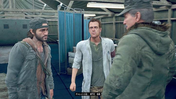 ディーコンがドックとギャレット大佐と会うカットシーン