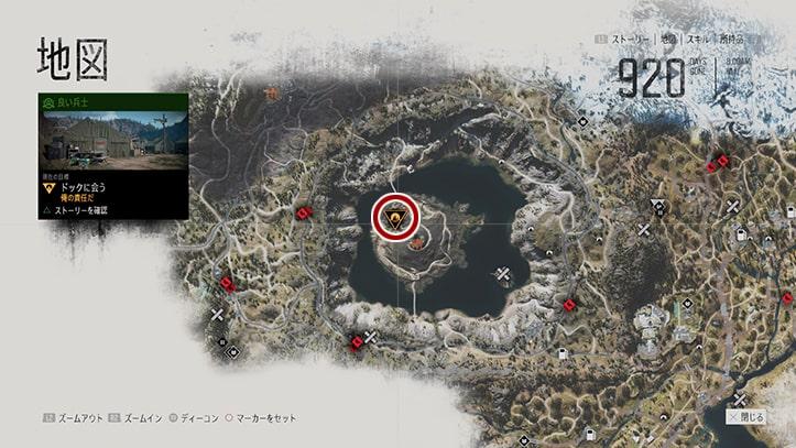 デイズゴーンの『俺の責任だ』のミッション攻略手順のマップ