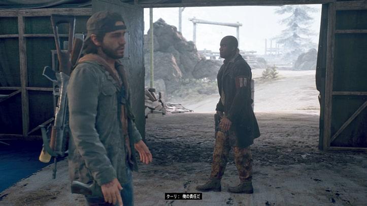 ドックが殺されたカットシーン