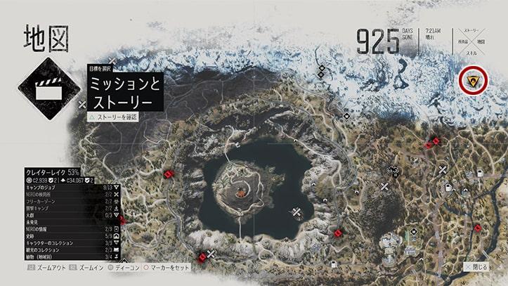 デイズゴーンの『吊られたくない』のミッション攻略手順のマップ