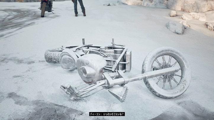 テイラーのバイクが倒れているカットシーン