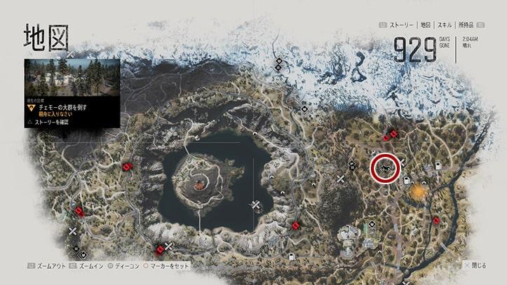 デイズゴーンの『箱舟に入りなさい』のミッション攻略手順のマップ