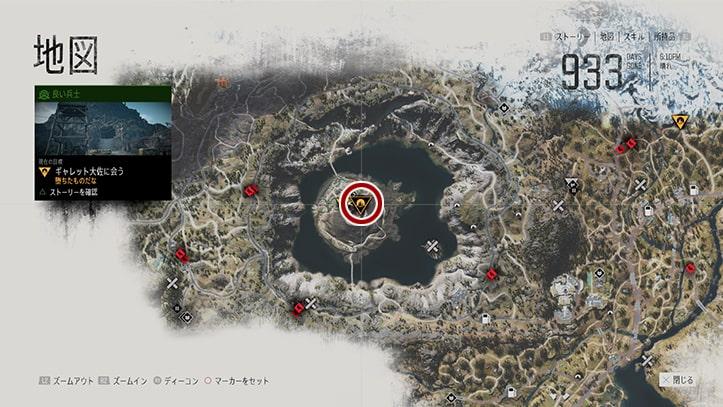 デイズゴーンの『堕ちたものだな』のミッション攻略手順のマップ