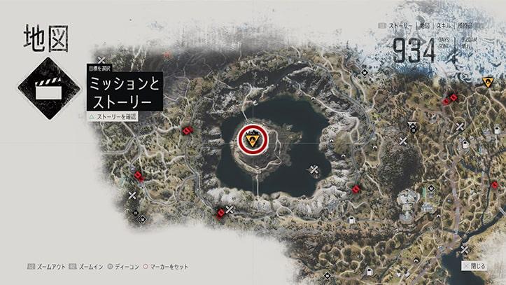 デイズゴーンの『マブダチだ』のミッション攻略手順のマップ