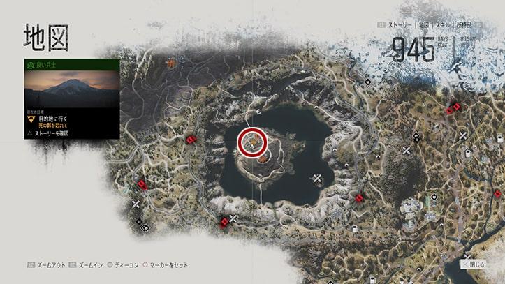 デイズゴーンの『死の影を恐れて』のミッション攻略手順のマップ