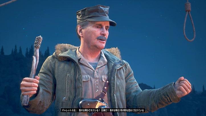 ギャレット大佐の演説風景