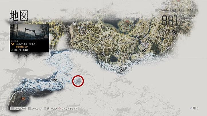 デイズゴーンの『命令は受けない』のミッション攻略手順のマップ