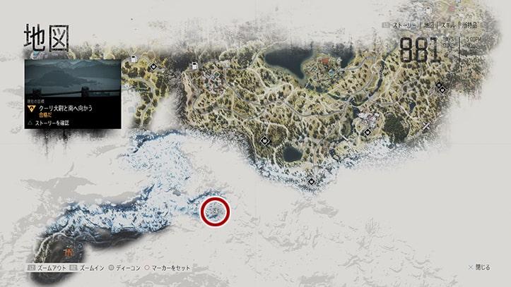 デイズゴーンの『合格だ』のミッション攻略手順のマップ