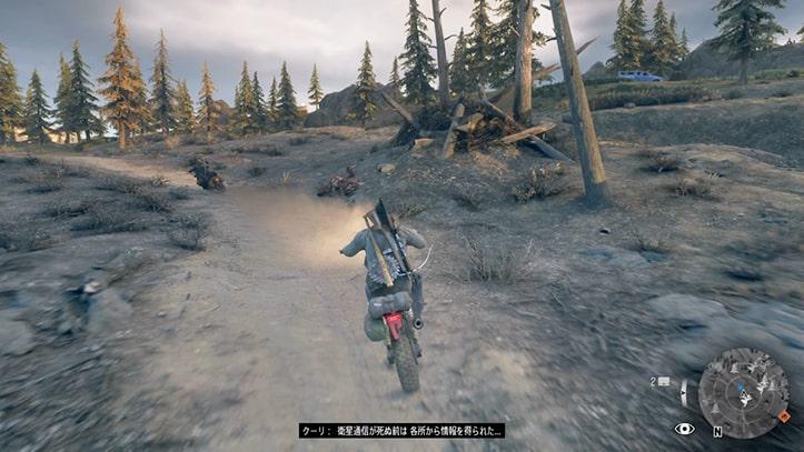 クーリ大尉と目的地へバイクで駆け抜けるシーン