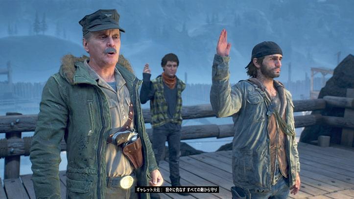 ウィザード島までクーリ大尉に案内してもらっているシーン