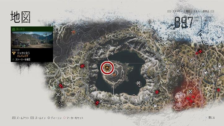 デイズゴーンの『バレバレだぞ』のミッション攻略手順のマップ
