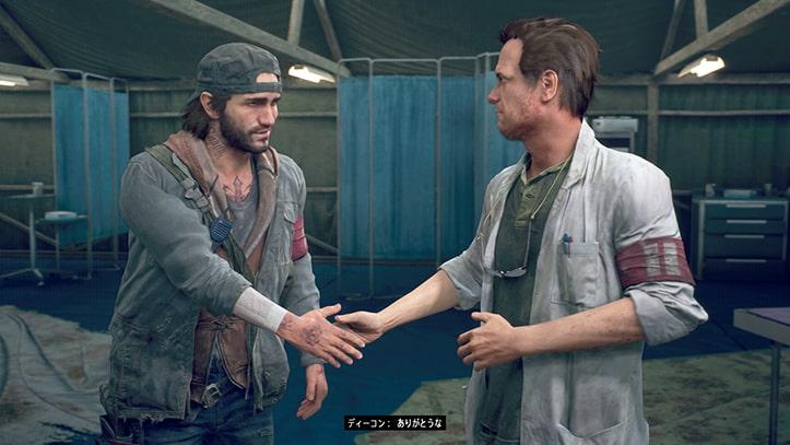 ディーコンが腕の火傷をドックに見てもらうカットシーン