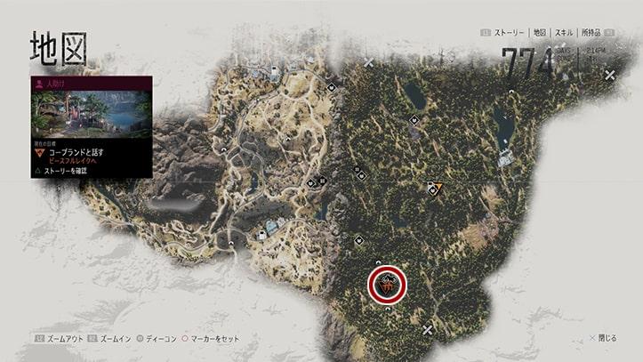 デイズゴーンの『戻ってない』のミッション攻略手順のマップ