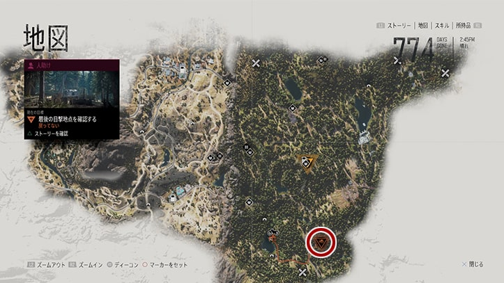 カスケード・ハイウェイ沿いにある野盗のキャンプの場所マップ