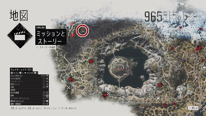 デイズゴーンの『仏頂面が見れるとは』のミッション攻略手順のマップ