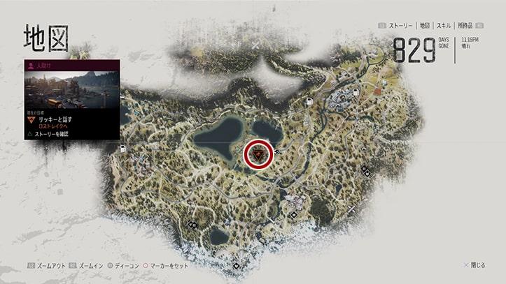 デイズゴーンの『釣りに出かけて』のミッション攻略手順のマップ