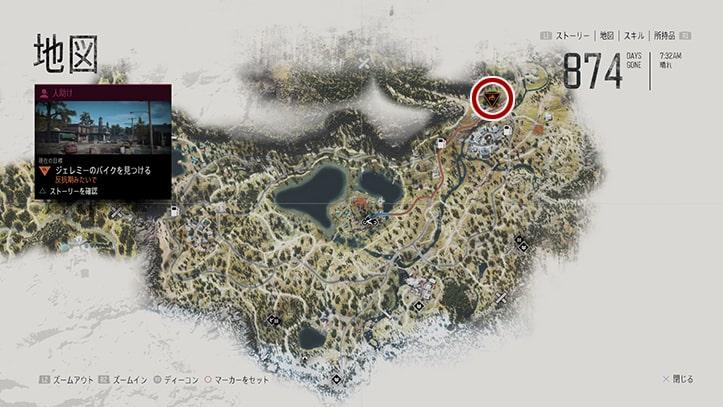 ジェレミーを捜索する場所のマップ