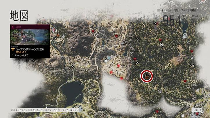 デイズゴーンの『何があった?』のミッション攻略手順のマップ