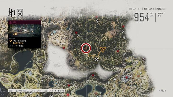 デイズゴーンの『飯が食いたきゃ…』のミッション攻略手順のマップ